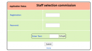 ssc online application status