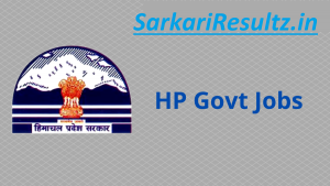 hp govt job recruitment 2021