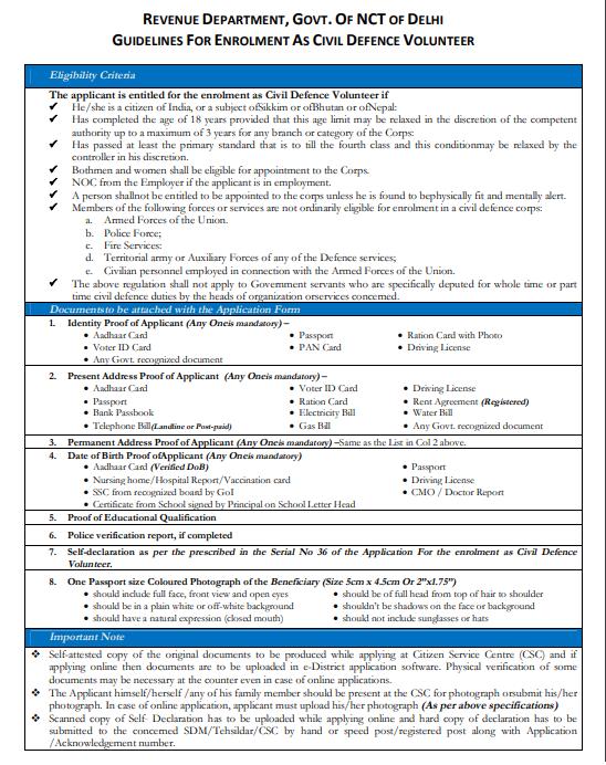 delhi civil defence job vacancy