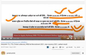 RAILWAY TC, TTE (Ticket collector), RRB tte Recruitment 2021, ne_ - www.youtube.com