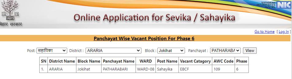 bihar anganwadi vacancy 2021