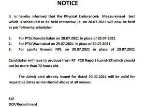 Delhi police physical test admit card 2021 dates